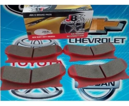 Pastillas De Freno Ford 350 Del 78 Al 94 (7054)