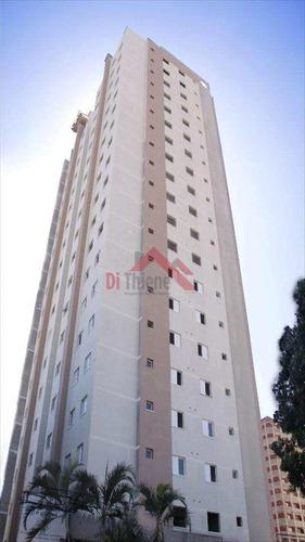 Apartamento Com 2 Dorms, Fundação, São Caetano Do Sul - R$ 410 Mil, Cod: 1607 - V1607