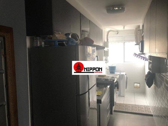 Apartamento Com 2 Dormitórios Para Alugar, 62 M² Por R$ 2.500/mês - Vila Paulista - Guarulhos/sp - Ap1583