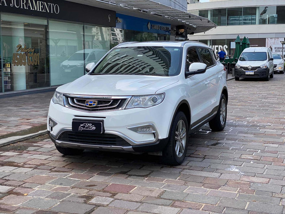 Geely Emgrand Smgrand X7