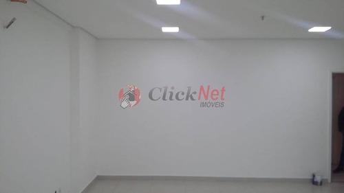 Sala Comercial Domo Business Para Locação No Centro De São Bernardo - 6315
