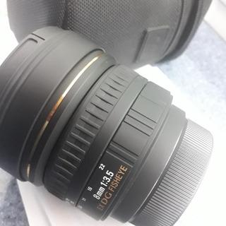 Lente Sigma 8mm. Fisheye Montura Nikon