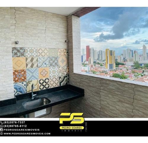 Imagem 1 de 8 de Apartamento Com 3 Dormitórios À Venda, 116 M² Por R$ 450.000 - Tambauzinho - João Pessoa/pb - Ap5281