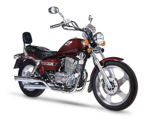 Corven Indiana 256 Custom - Ahora12 Arizona Motos