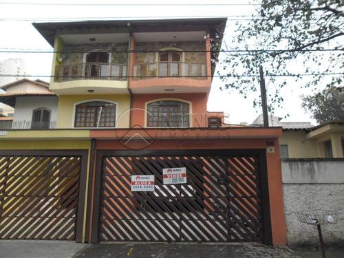 Casas - Ref: V271241