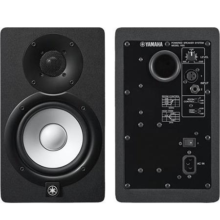 Monitor De Estudio Yamaha Hs5 Oferta Nuevos De Paquete
