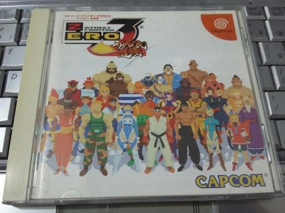 Street Fighter Zero 03 Original - Sega Dreamcast
