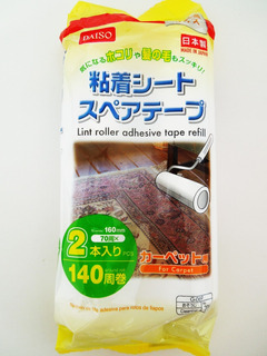 Refil Rolo Fita Adesiva Limpeza - Total De 140 Folhas Daiso Japan
