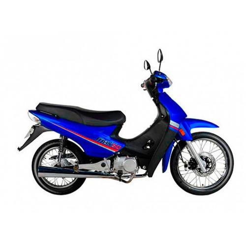 Motos Moto Yumbo Max 50 Automática .hasta En 36 Cuotas
