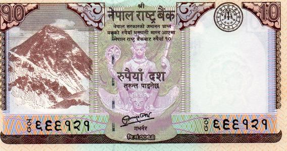 Cédula Nepal 10 Rupias - Fe