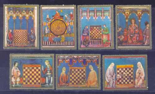 Paraguay 1981 Ajedrez Serie Completa De 7 Valores Mint