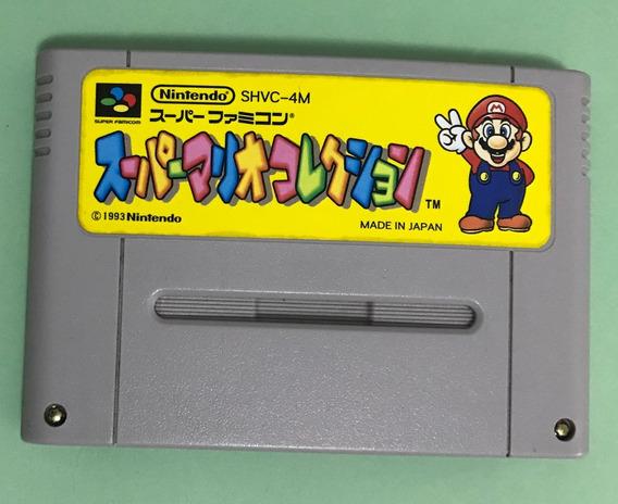 Super Mario Collection (super Mario All Stars) Super Famicom