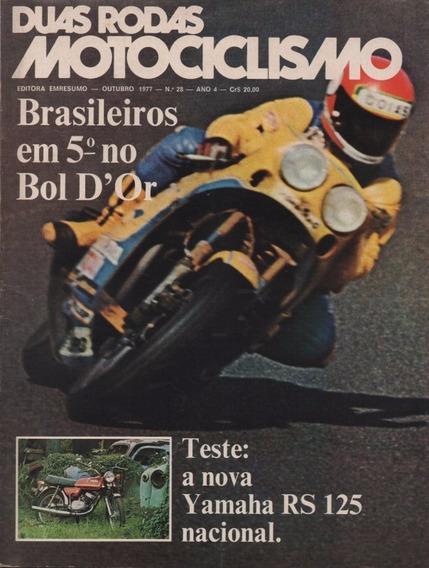 Duas Rodas N°28 Yamaha Rs 125 Monark Bmx 5° Bol D