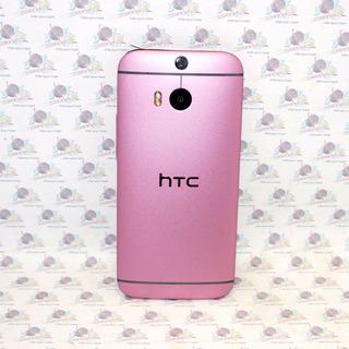 Htc One M8 Color Rosa Nuevo Liberado 32gb, 2gb Ram1 + Beats