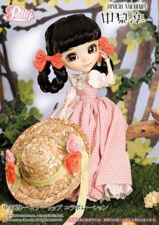 Clube Doll: Boneca - Pullip - Himawari