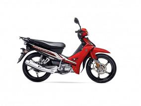 Yamaha T 110 Crypton Con Disco - 0 Km - Rojo - Expomoto