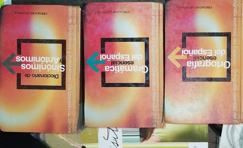 Imagen 1 de 4 de Tomo - Diccionario Circulo Lectores
