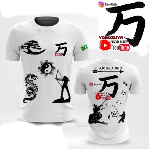 Imagem 1 de 7 de Camiseta Camisa Blusa Branca Sublimada Tradicional Yorozuya