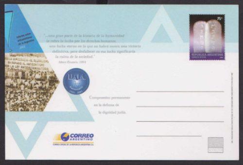 Argentina 2005 Entero Postal N° 71 - 70 Años De La Daia