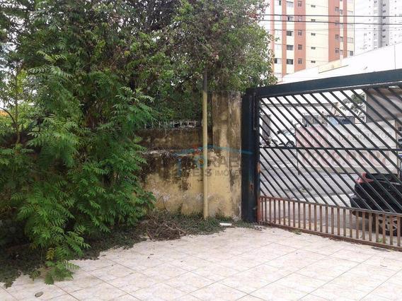 O Sobrado Localizado No Bairro Da Chácara Santo Antonio Próximo Ao Shopping Morumbi E O Consulado Americano. - Ca0588