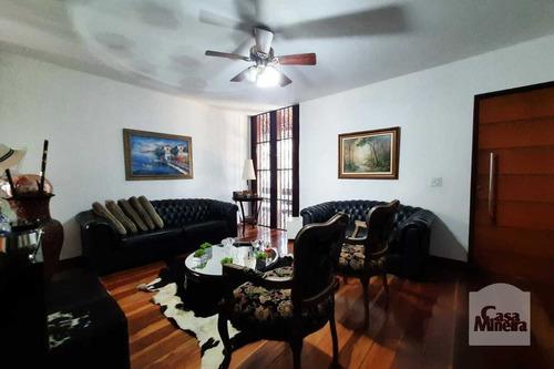 Imagem 1 de 15 de Casa À Venda No Dona Clara - Código 316762 - 316762