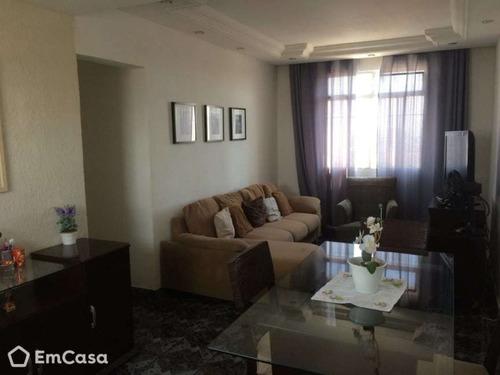 Imagem 1 de 10 de Apartamento À Venda Em São Paulo - 18459
