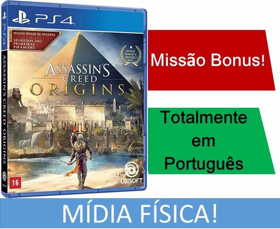 Assassins Creed Origins Ps4 Mídia Física Edição Limitada