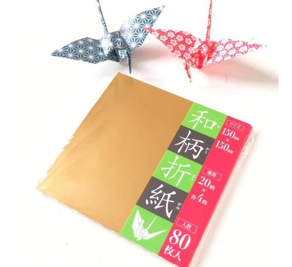 Papel Origami Original Importado De Japon 15x15 Cm