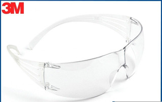 Gafas De Protección Seguridad Atiempañamiento 3m