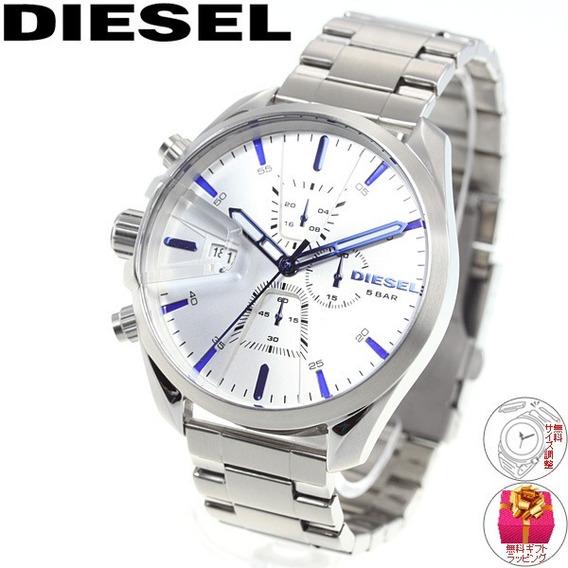Relógio Diesel Masculino Dz4473