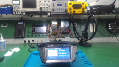 Conserto Multimídia Hyundai Ix35 Santa Fé