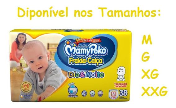 Fralda Calça Mamypoko Dia & Noite M G Xg Xxg Promoção