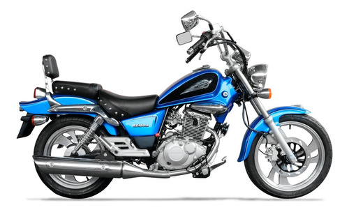 Imagen 1 de 1 de Moto Custom Suzuki Gz150-a Inyección
