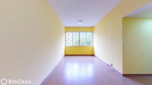 Imagem 1 de 10 de Apartamento À Venda Em Rio De Janeiro - 26178