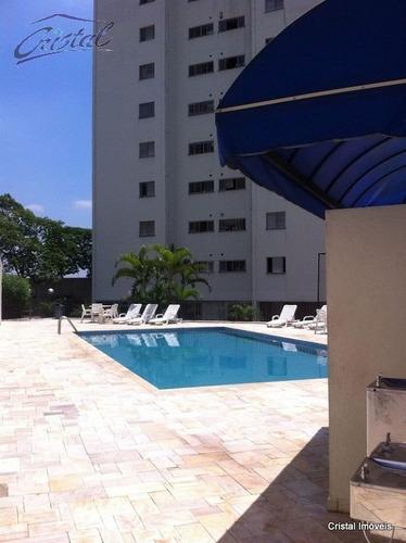 Imagem 1 de 24 de Apartamento Para Venda, 2 Dormitórios, Jardim Marajoara - São Paulo - 19077