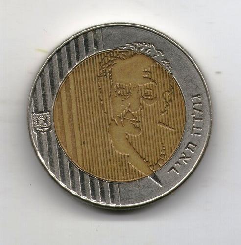 Israel Moneda 10 New Sheqalim 1995 Km#273 - Argentvs