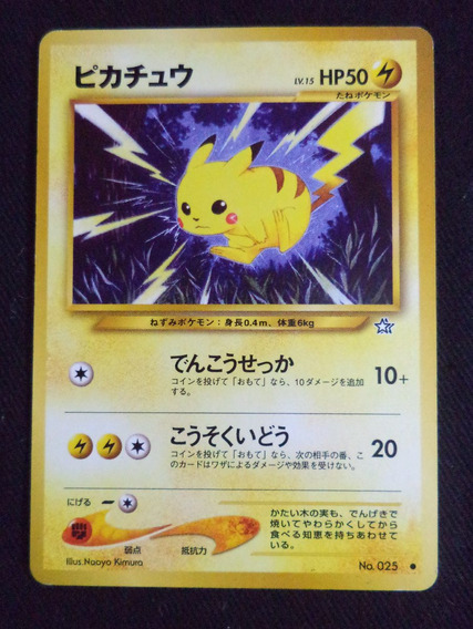Pocket Monsters Card Japonês1996 Pikachu Hp 50 Nº82