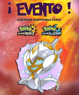 Poipole Shiny - Evento - Pokémon Ultra Sol Luna 3ds!