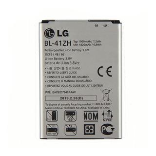 Bateria LG D227 D295 H222 L50 G2 - Bl41zh