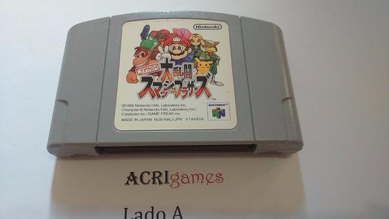 Super Smash Bros 64 Nintendo 64 N64 Original Versão Japonesa