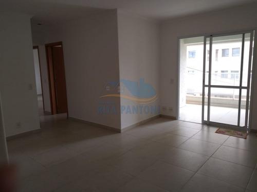 Imagem 1 de 15 de Apartamento, Jardim Botânico, Ribeirão Preto - A4618-v