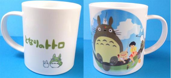 Taza De Anime De Mi Vecino Totoro (1) Studio Ghibli