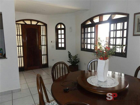 Comércio Para Venda Por R$450.000,00 - Balneario Continental, Peruíbe / Sp - Bdi18832