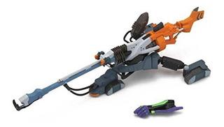 Evangelion Revoltech Miniature Rifle Positrones Mystic Toys