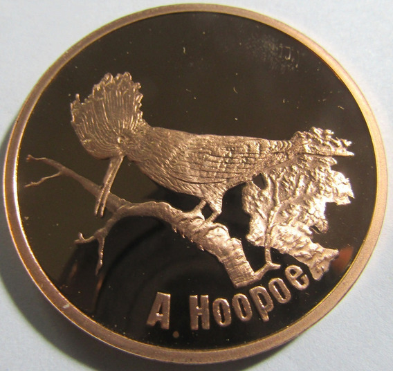 Corea Del Norte 20 Wones 2007 Eurasian Hoopoe Proof