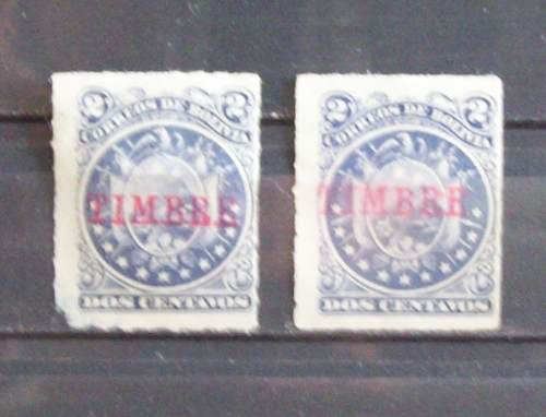 Bolivia, Lote 2 Sellos Fiscales 1893 Yv 13 L0239