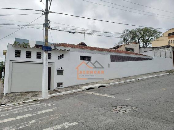 Casa Ampla Com Excelente Localização À 300 Metros Da Estação Dom Bosco Com 1 Dormitório À Venda, 100 M² Por R$ 420.000 - Itaquera - São Paulo/sp - Ca0051
