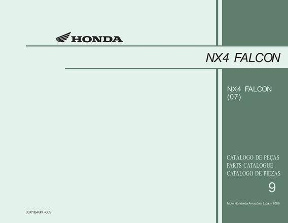 Nx4 Falcon 2007