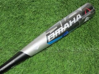 Louisville Slugger Bat Omaha 518 2018 Baseball Bbcor 33 34