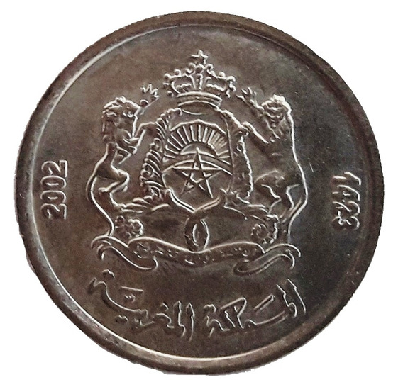 Marruecos 1/2 Dirham Año 1423 (2002) Sin Circular